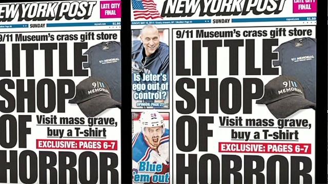 9/11 Memorial Museum controversy