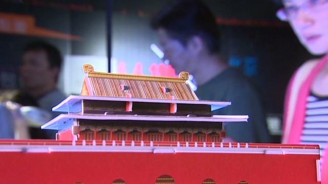 ns lok lu stout hong kong tiananmen museum _00023609.jpg