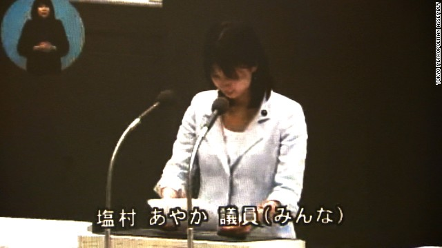 Tokyo Metropolitan Assembly Member Ayaka Shiomura is heckled by male members of the assembly as she talks on the assembly floor on June 8, 2014.