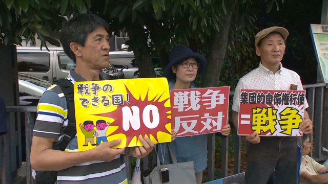 Protests in Japan over consitution