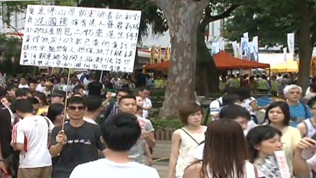 lklv coren hong kong political protest_00014721.jpg