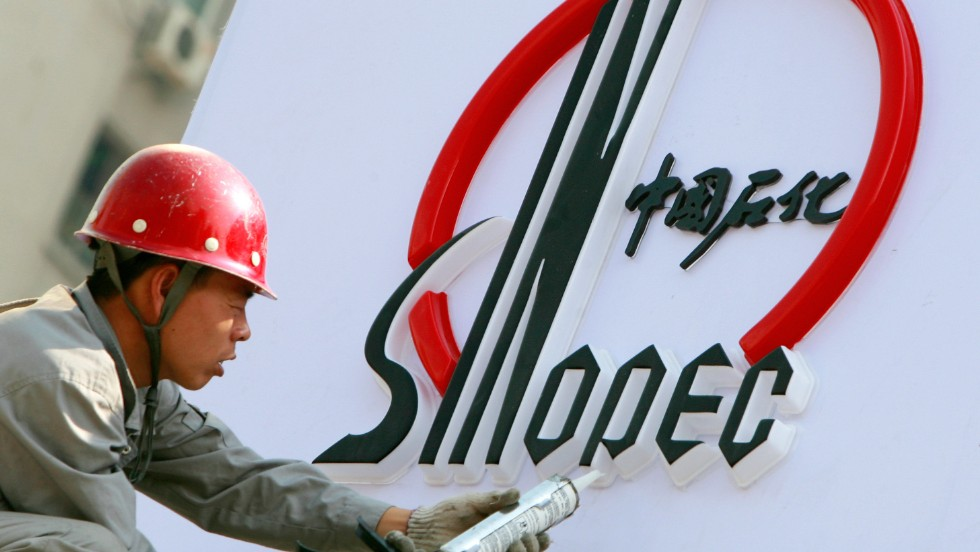 China's oil and gas producer Sinopec enjoyed steady growth in 2013, taking third place in the list.
