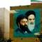 motorcycling iran ayatollahs mural