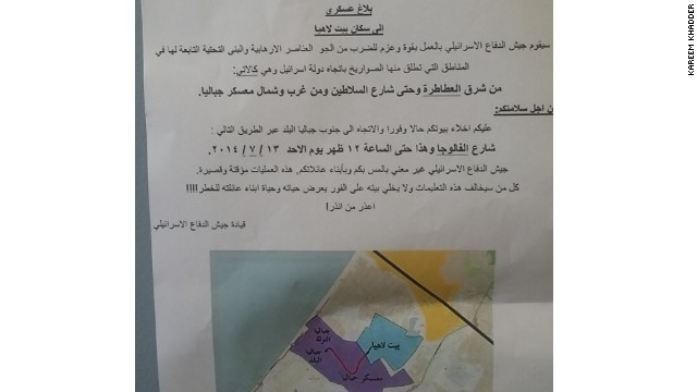 Warning leaflet dropped in Gaza.