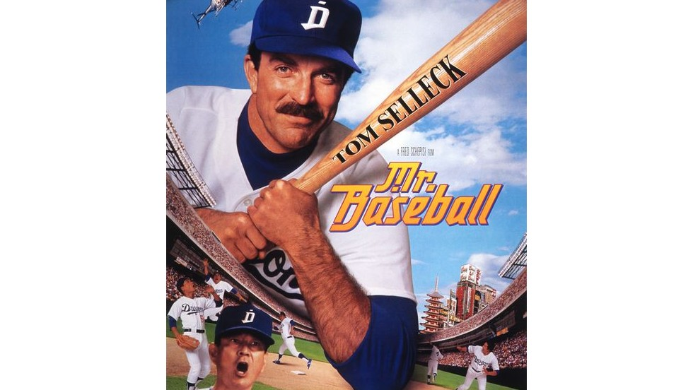 "Tom Selleck carries a baseball bat in the poster for ""Mr. Baseball"" purely to indicate of the subtlety of the film's humor. He wears a mustache purely to indicate he's Tom Selleck."
