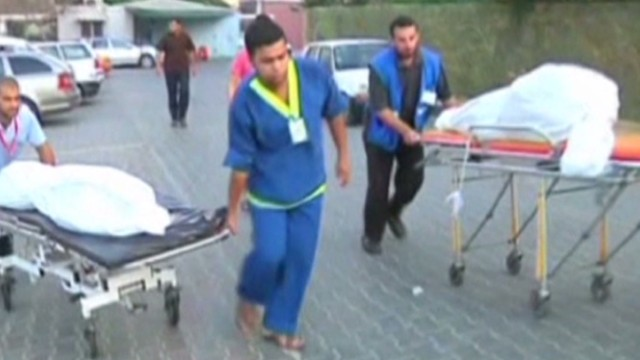 Hospital in Gaza bombed