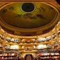 coolest bookstores 10 Library El Ateneo circular roof