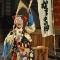 1. Kyoto Toei Movieland