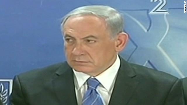 es mohsin israel netanyahu presser_00001230.jpg