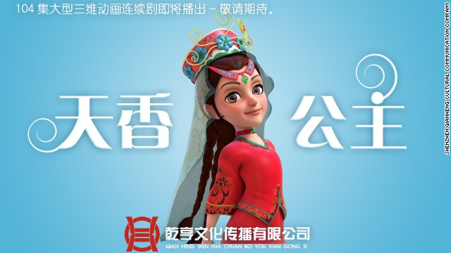 Ipan Khan, the main character of an upcoming Chinese cartoon based on the tale of an 18th century Uyghur concubine.