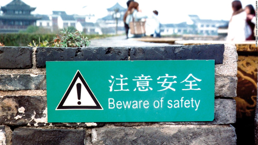 If safety in Suzhou, China is to be feared, maybe danger is be welcomed.