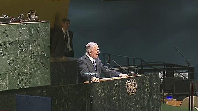 wolf sot UN netanyahu isis hamas_00004905.jpg