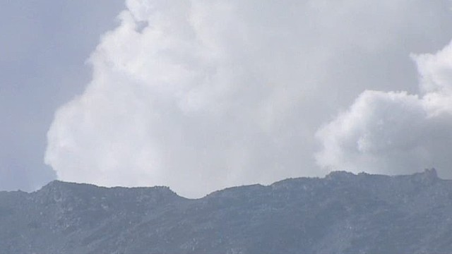 ripley pkg japan volcano search_00002318.jpg
