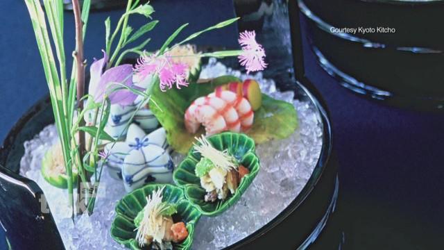 spc talk asia japan food b_00025514.jpg
