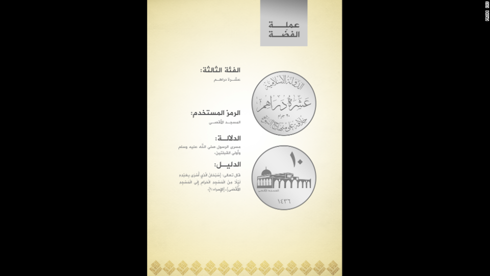 This silver coin will be worth 10 dinar.