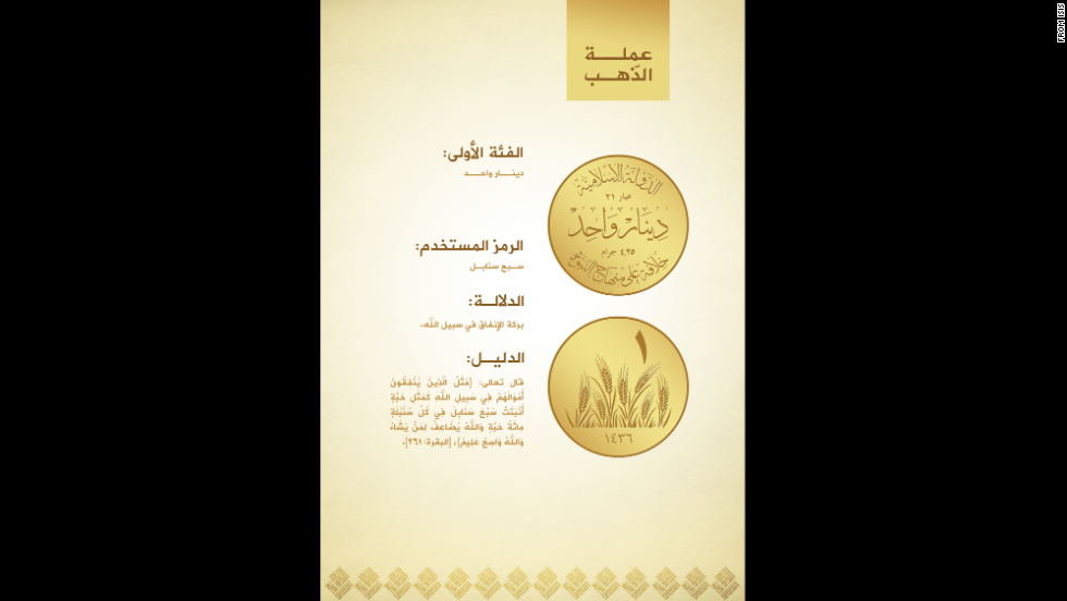 ISIS announced that it will begin minting its own currency in gold, silver and copper. There will be seven different coins, valued in dinars. There's no international exchange rate for this currency, without which an accurate value is not possible. ISIS says this gold coin will be worth 1 dinar.