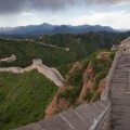 China beijing Great Wall