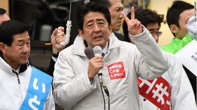 Japanese PM on offensive before election