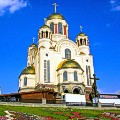 Russia yekaterinburg church