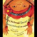 13 diversity books 011515