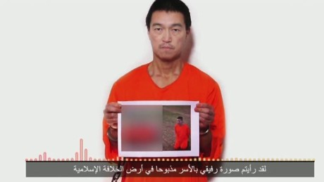 early ripley isis japan hostage voice_00020714