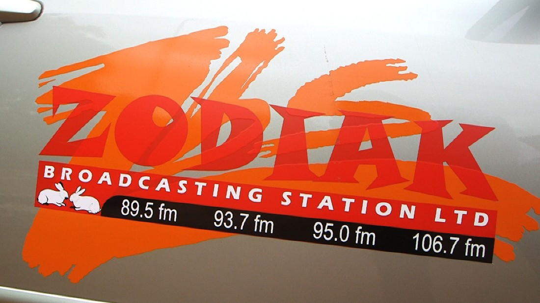 Having worked for Malawian state radio for seven years, Gospel Kazako finally started his own station in 2005 after being denied  a license three times.
