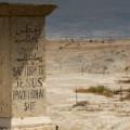 16 TWL Dead Sea