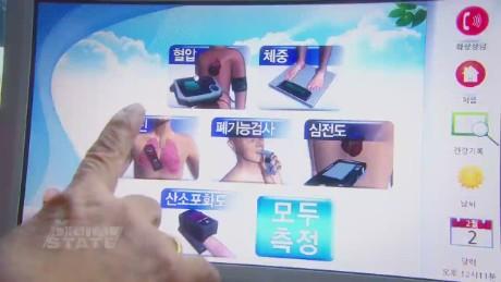 spc digital state seoul u-health_00012911