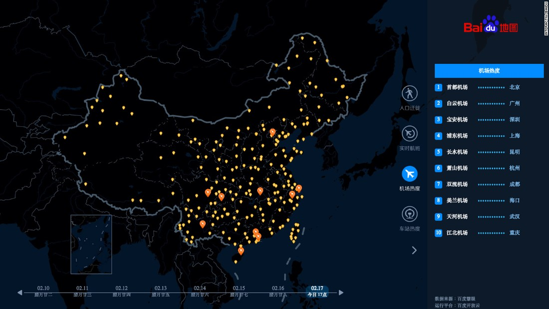 On February 17, Beijing Capital International Airport will be the most frequently used airport, followed by Guangzhou's Baiyun International Airport and Shenzhen Bao'an International Airport. This handy interactive map produced by popular Chinese webite Baidu also allows passengers to see flight status.
