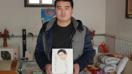 Bian Liangwei MH370