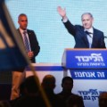 13 israel elections