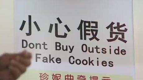 nr pkg stevens hk cookies_00013509