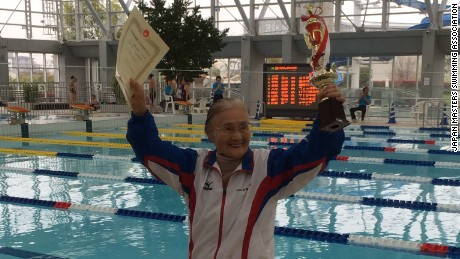 nagaoka chat Despite being an 18-time world-record holder, japanese swimmer mieko nagaoka is determined to win more medals and break more world records.