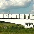 Chernobyl tourism 16