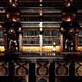 Best hotel bars- Elephant bar