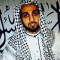 Tamerlan Tsarnaev Trial