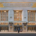10. Waldorf Astoria New York iconic hotels