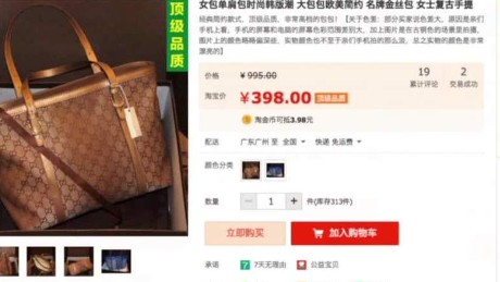 lklv mckenzie china alibaba sued over fake products_00013412.jpg