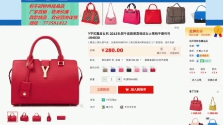qmb alibaba sued over counterfeits_00003527.jpg