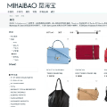 Mihaibao -- Shoulder bags