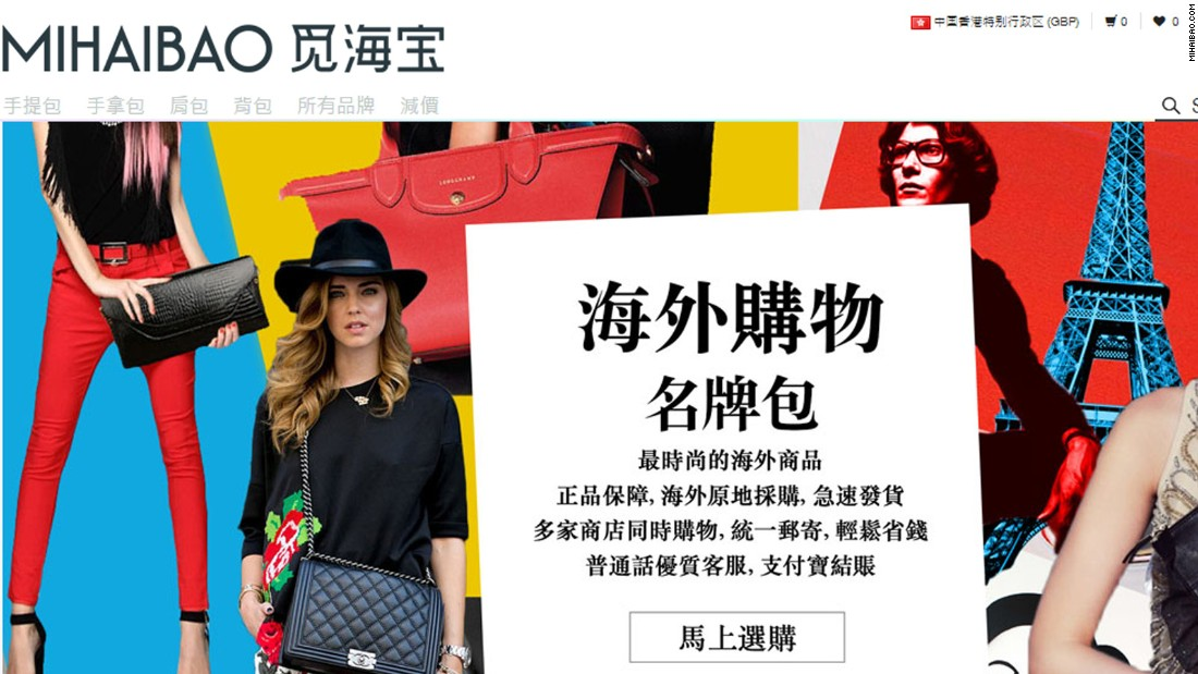 The website is in Chinese, and shoppers can pay in Yuan or use Alipay -- the Chinese equivalent of PayPal.