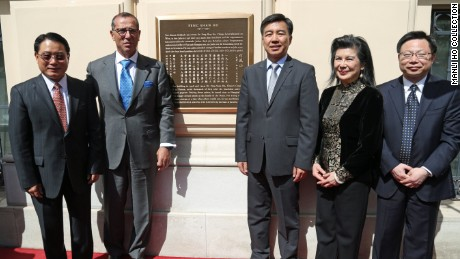 On April 21, 2015, a plaque was unveiled at the site of the former Nationalist Chinese embassy in Vienna  to commemorate Ho's actions.