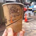 adrian hogan tokyo coffee tease