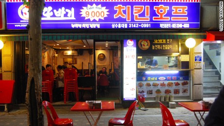 In Seoul, Ddobagi Chicken's exterior isn't fancy, but the place is popular for its low prices and high taste.