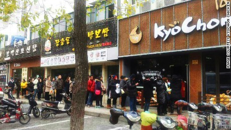 Kyochon created a stir in the domestic delivery chicken scene in 1991 with its trademark soy sauce chicken.