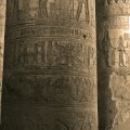 Egypt Temple Hathor