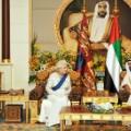 Queen Abu Dhabi