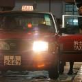 hong kong local taxi