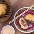 food mashups- pastrami bao