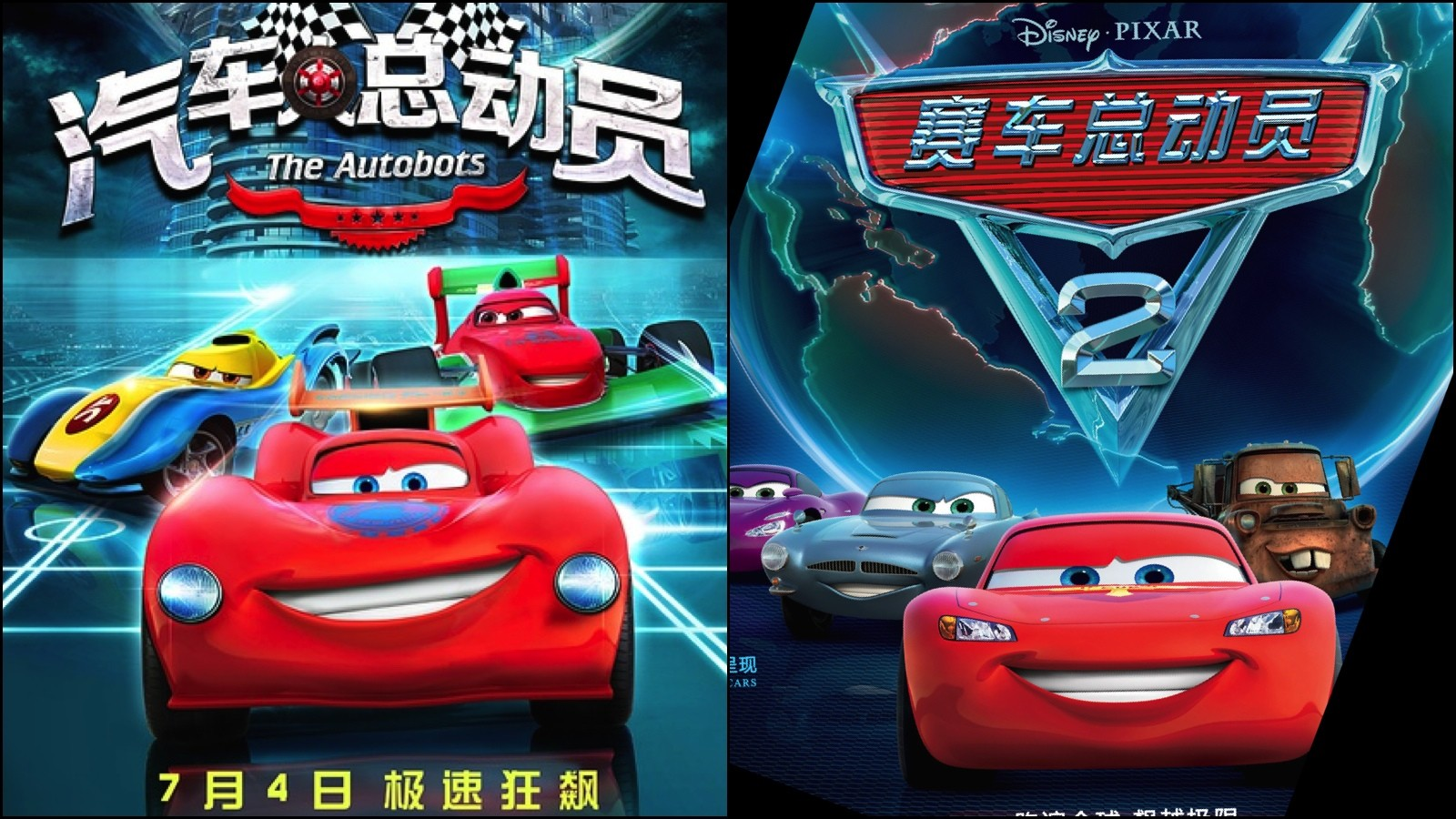 chinese knock off of disneys cars set for sequel cnn